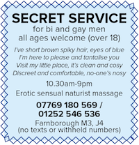 Secret Service gay male naturist massage bi men erotic sensual nude naked male